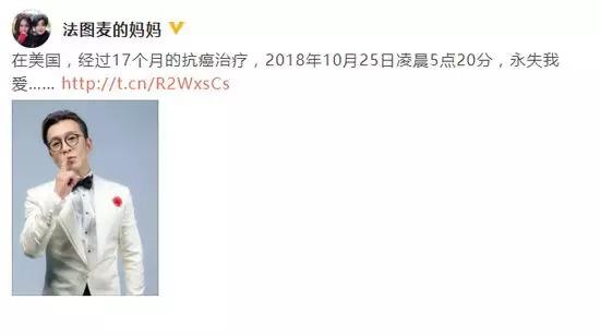 李咏 (1).jpg